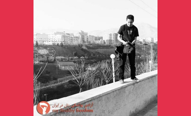 iranie