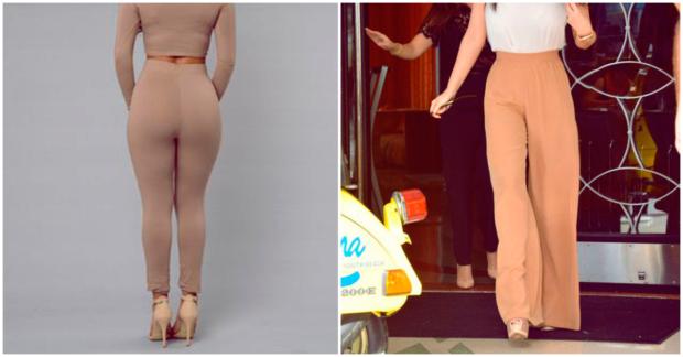 nude-pants