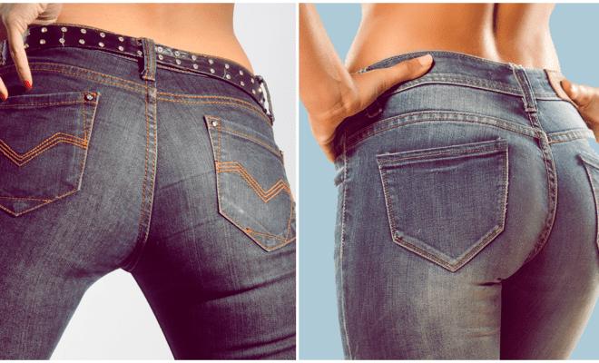 Cómo estilizar tu figura para que tus pompis resalten con jeans